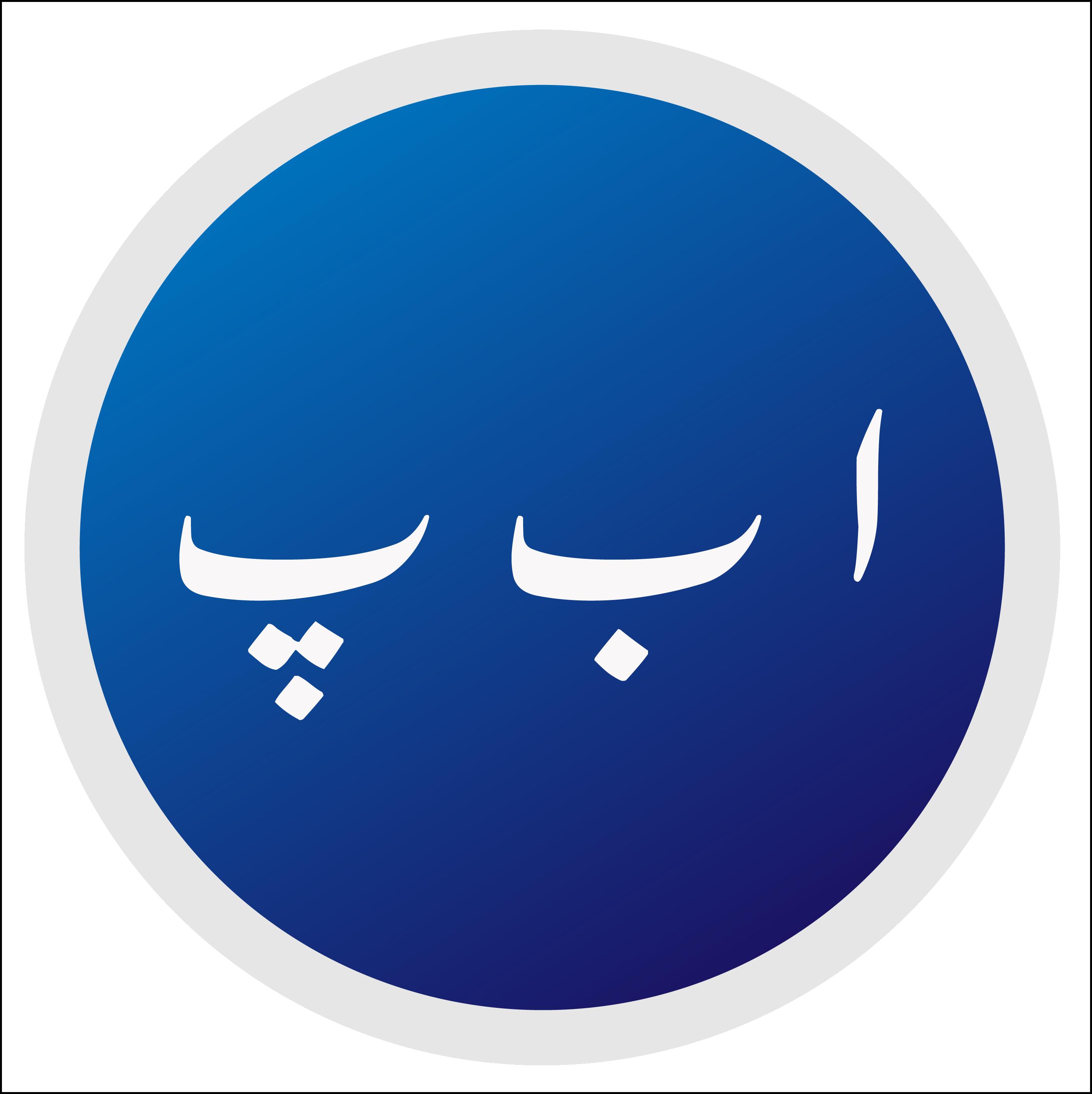 learn urdu via team taleem