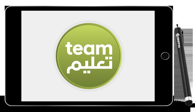 Team Taaleem Logo